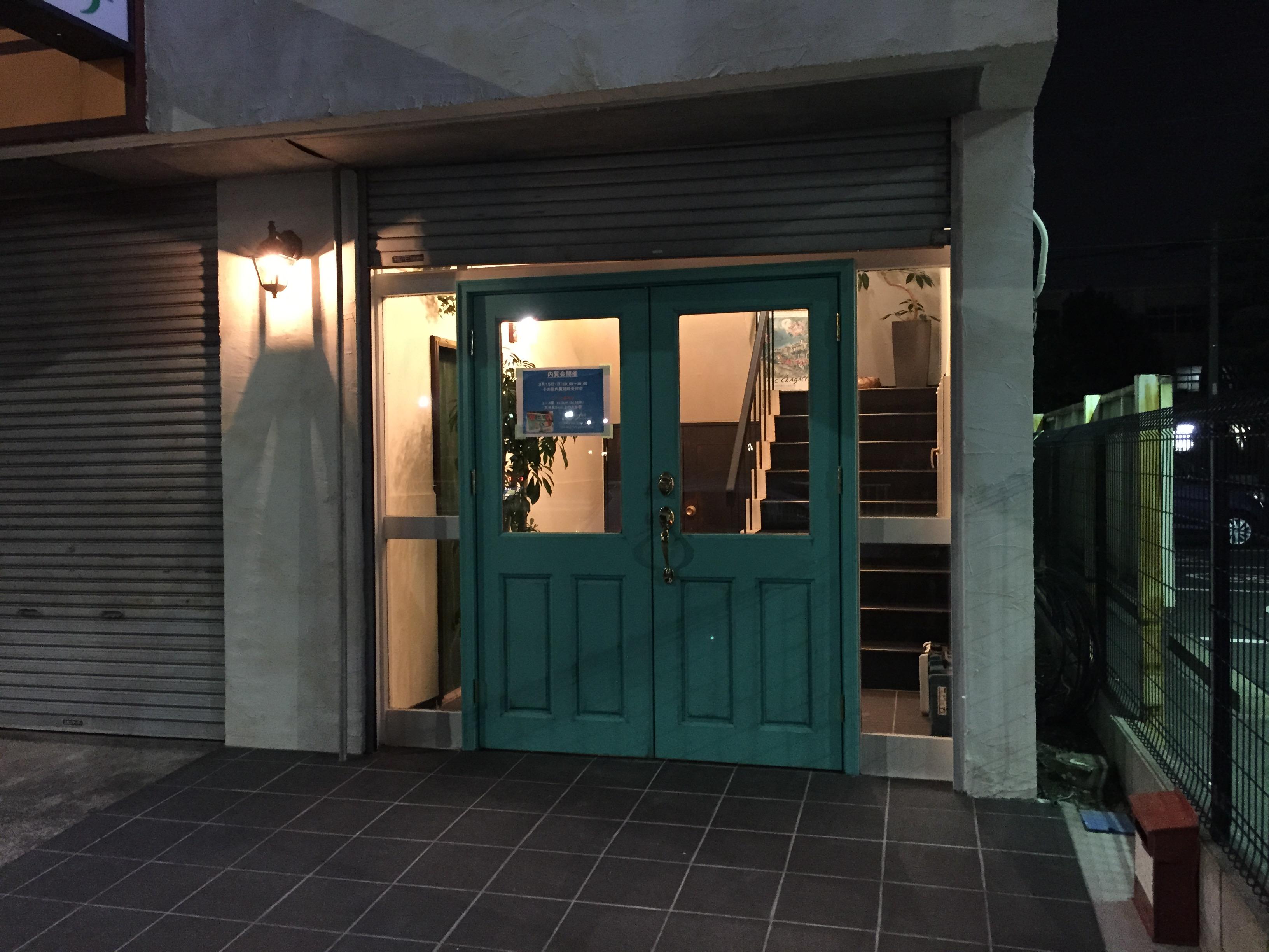 【完成】築50年 東区白壁 法令堂ビル フルリノベーション
