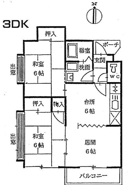 ヨシトモビル2階